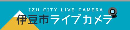 Izu City live camera